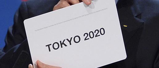 Jeux Olympiques Tokyo 2020